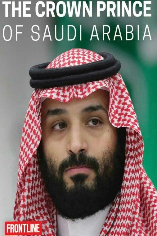 The Crown Prince of Saudi Arabia (2019)