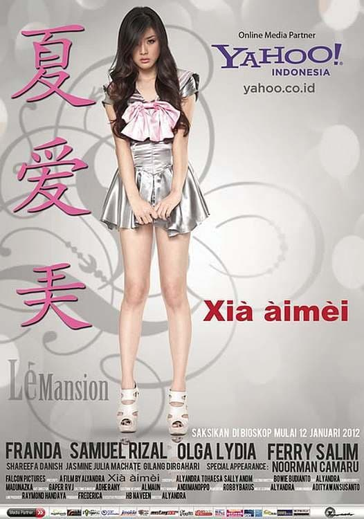 Ver Xia Aimei Online HD Español ()