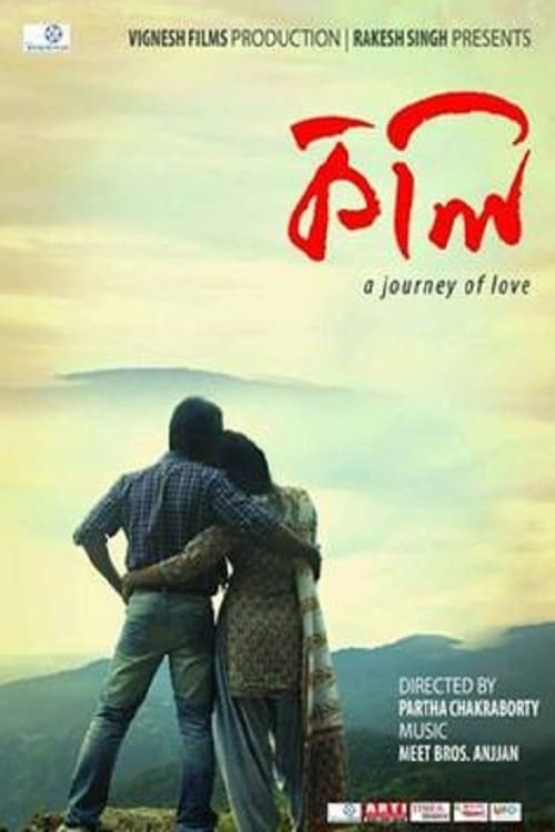 Kkoli: A Journey of Love (2014)