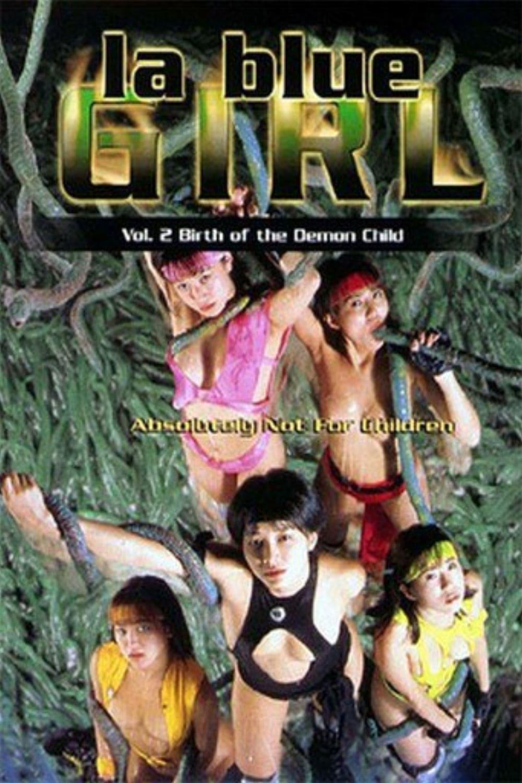 La Blue Girl 2: Birth of the Demon Child