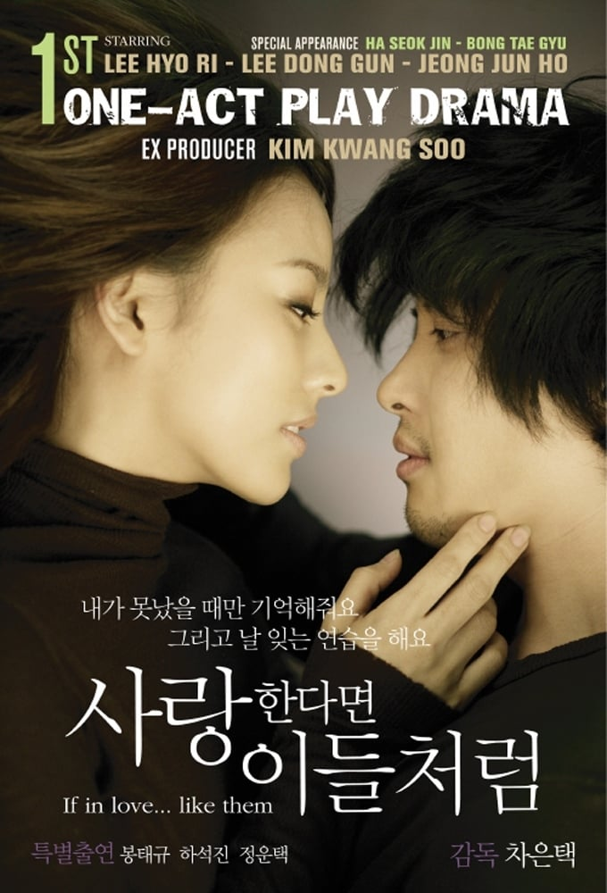 If In Love Like Them (2007)