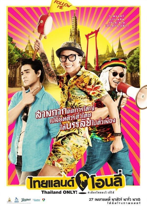 watch Thailand Only 2017 online free