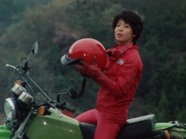 Super Sentai Season 9 :Episode 15  Reckless Rider Mai