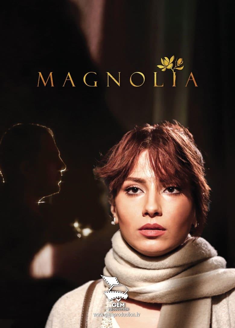 Ver Magnolia Online HD Español (2016)