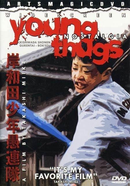 Young Thugs: Nostalgia (1998)