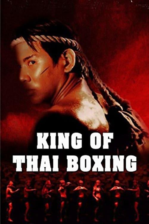 King of Thai Boxing (2003)