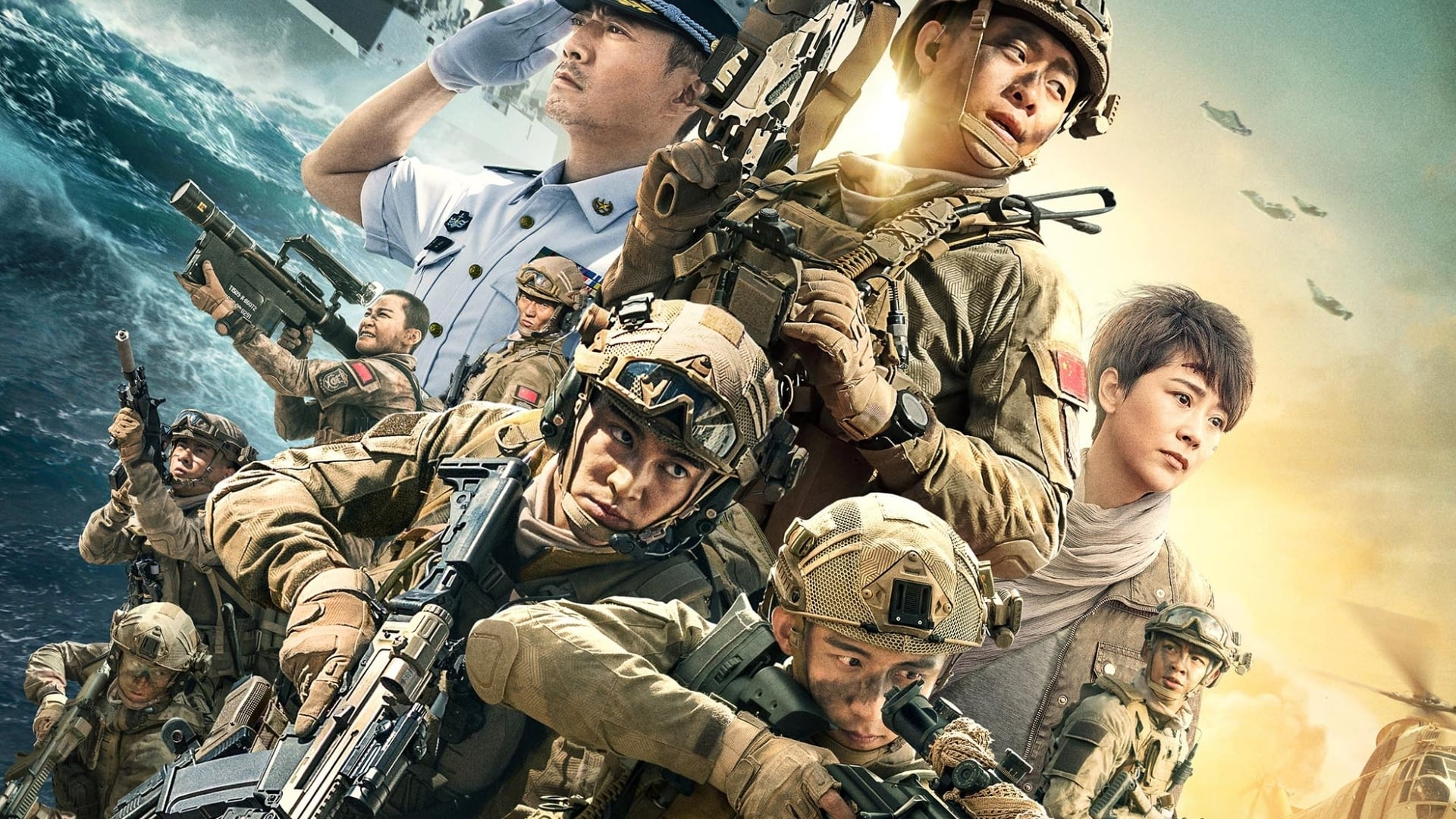 Operation Red Sea 2018 Backdrops The Movie Database Tmdb