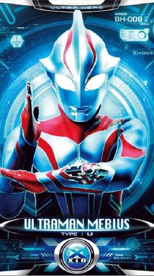 Ultraman Mebius (2006)