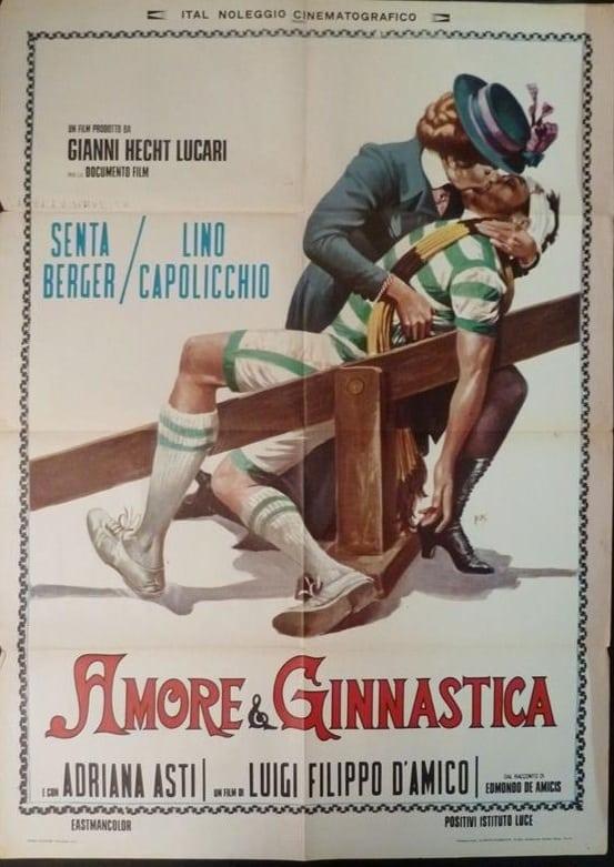 Ver Amore e ginnastica Online HD Español (1973)