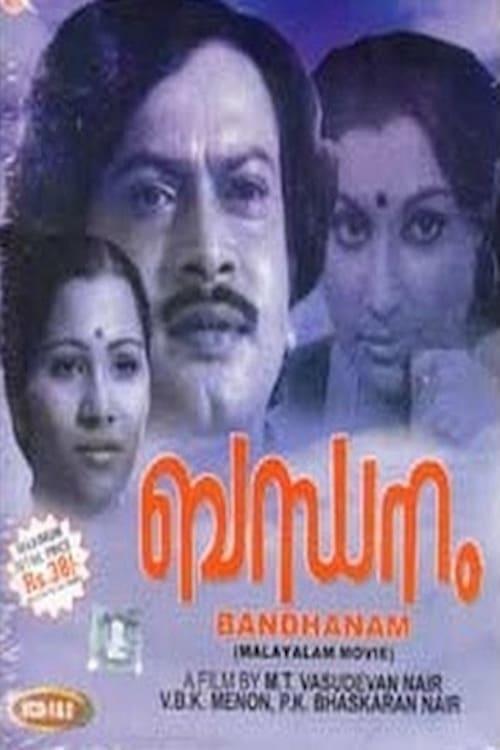 Ver Bandhanam Online HD Español (1978)
