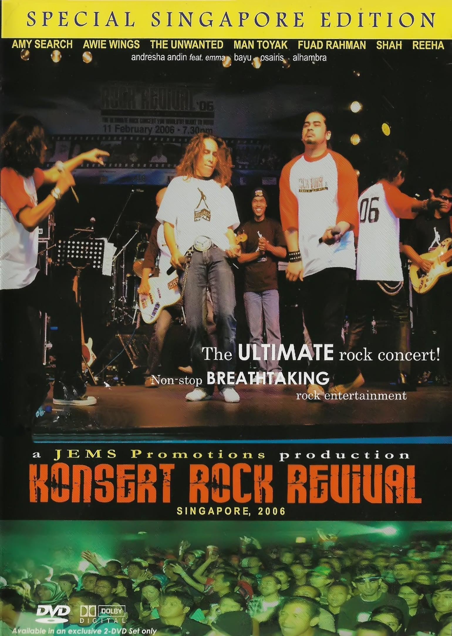 KONSERT ROCK REVIVAL 2006 (2006)