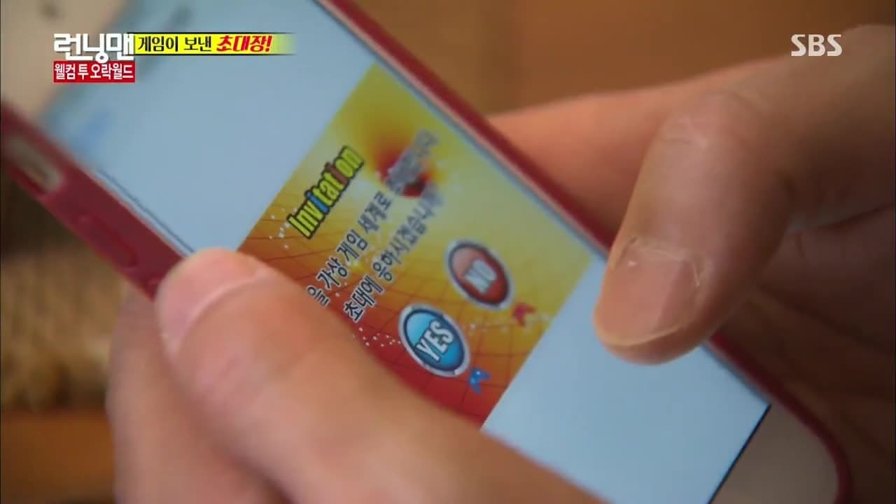 Running Man Season 1 :Episode 254  Welcome to the Game World