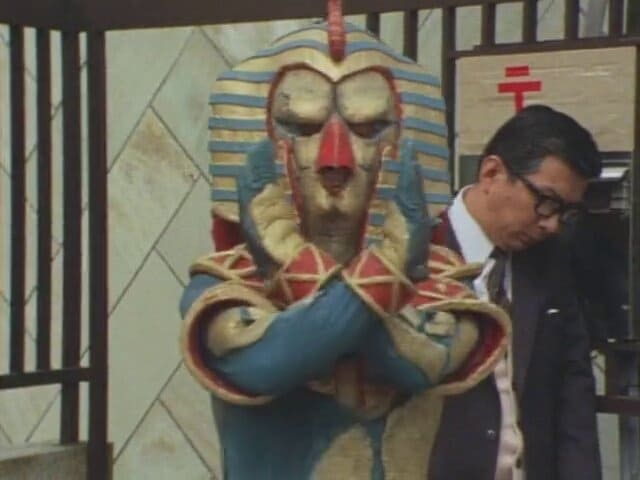 Kamen Rider Season 1 :Episode 36  Resurrected Mummy Monster, Egyptus