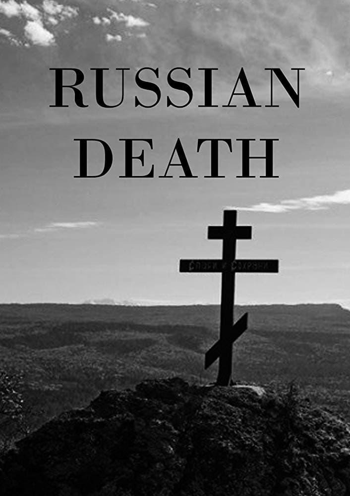 Russian death (2019)