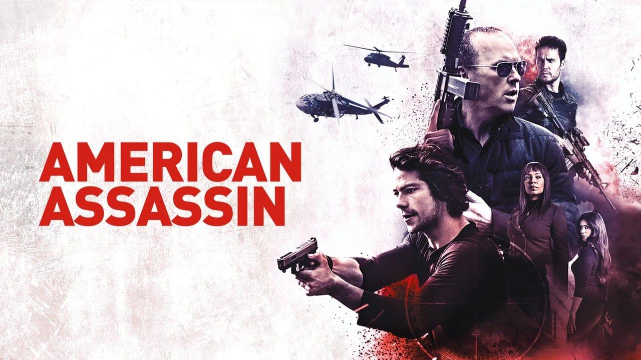 Американски убиец