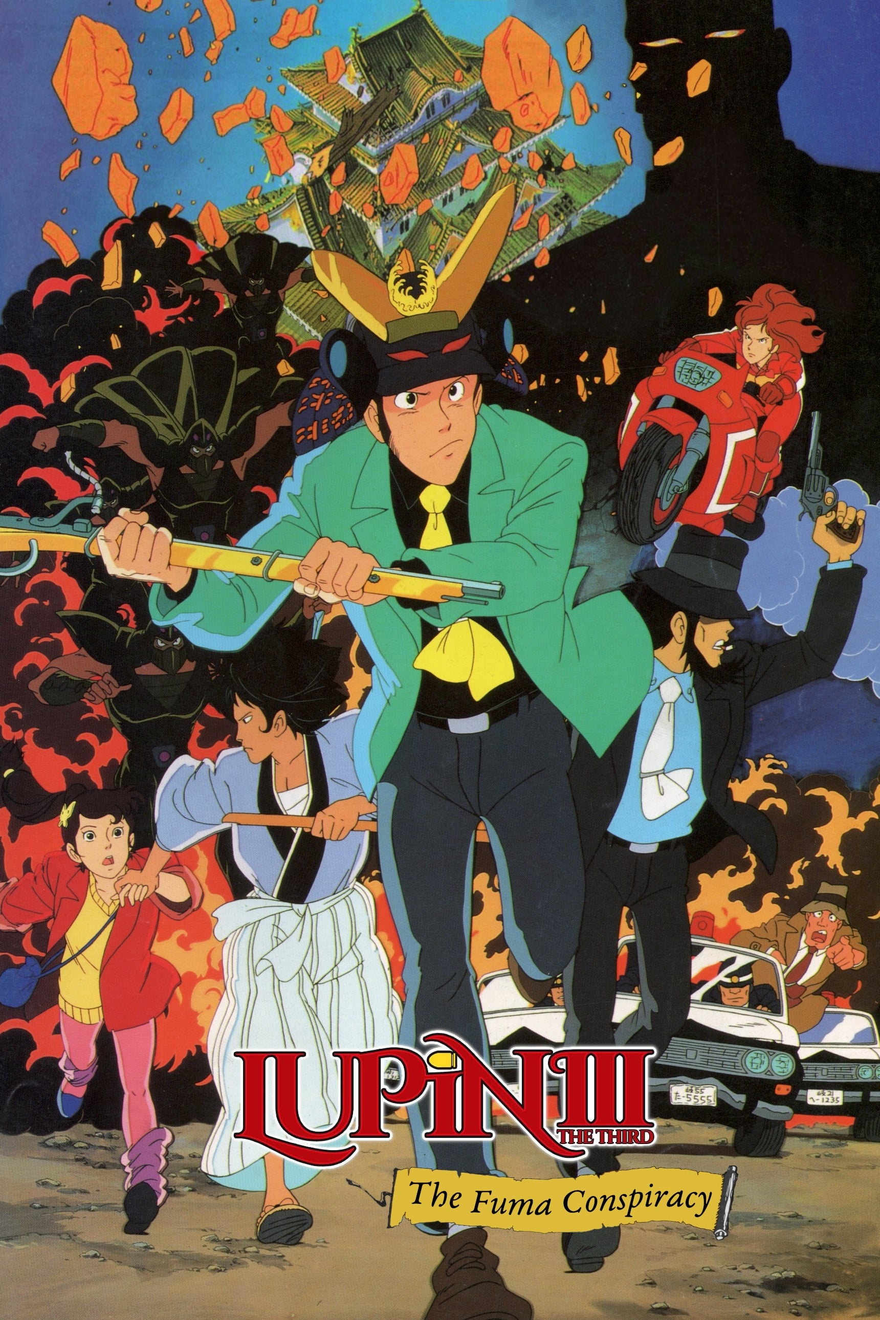 Lupin the Third: The Fuma Conspiracy (1987)