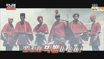 Running Man Season 1 :Episode 250  Dashing Through Time