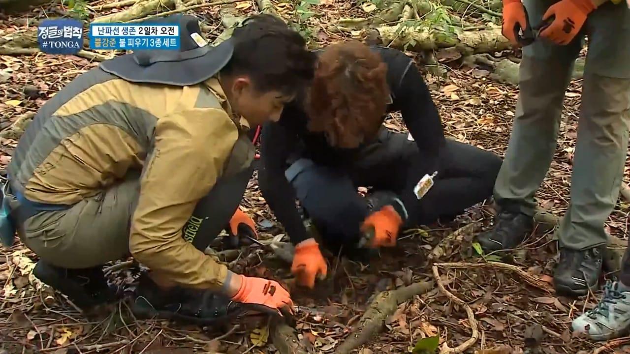 정글의 법칙 Season 1 :Episode 204  Episode 204