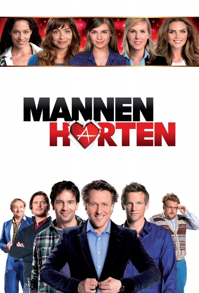 Men in the City (2013)