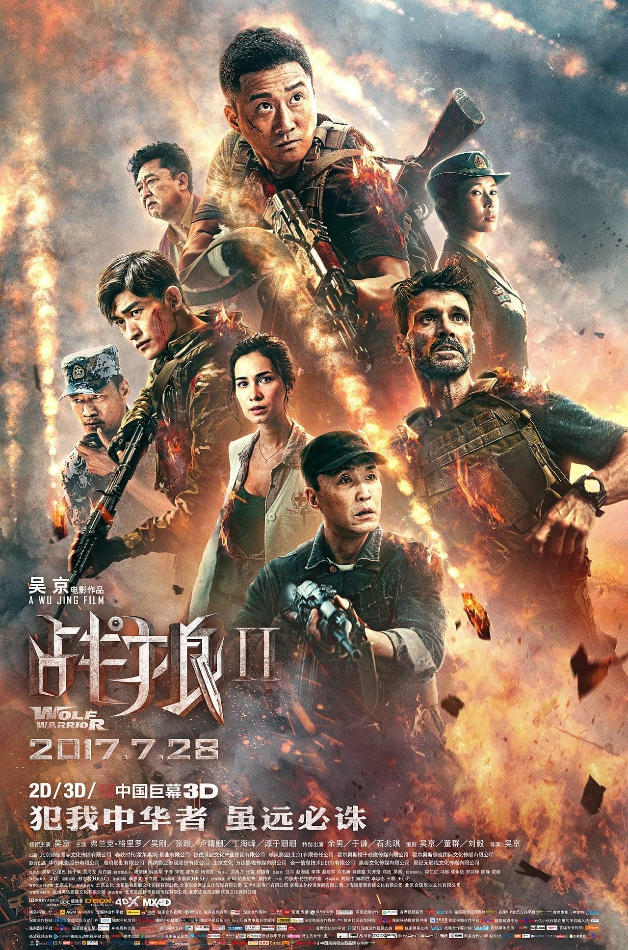 Pelicula Wolf Warrior 2 (2017) HD 1080P LATINO/CHINO Online imagen