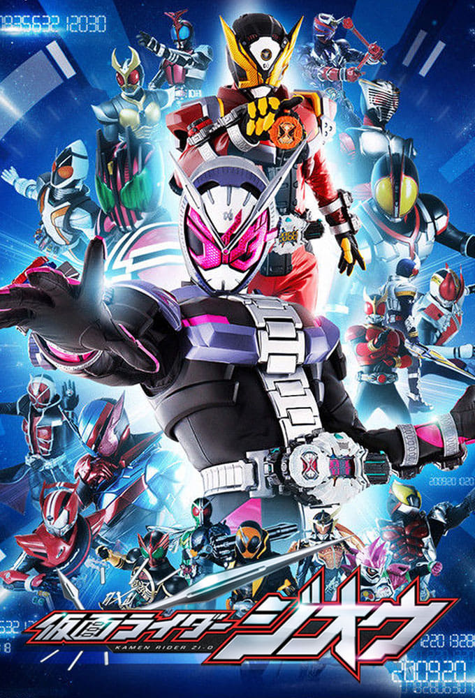 Kamen Rider ZI-O (2018)