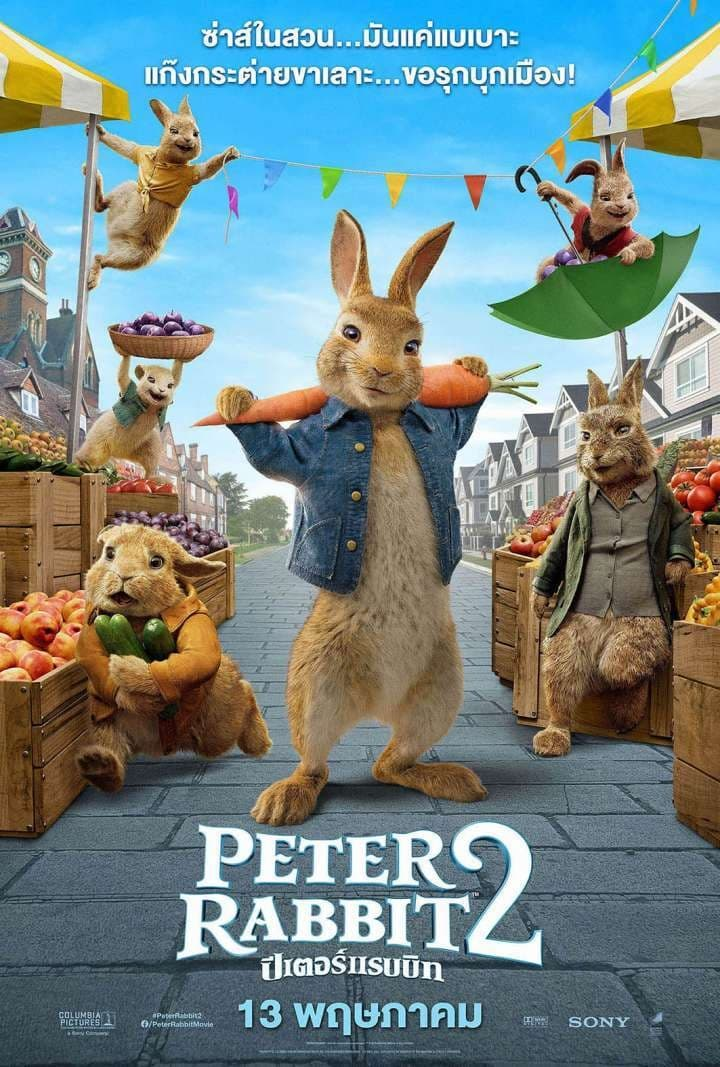 Poster and image movie Peter Rabbit 2: The Runaway