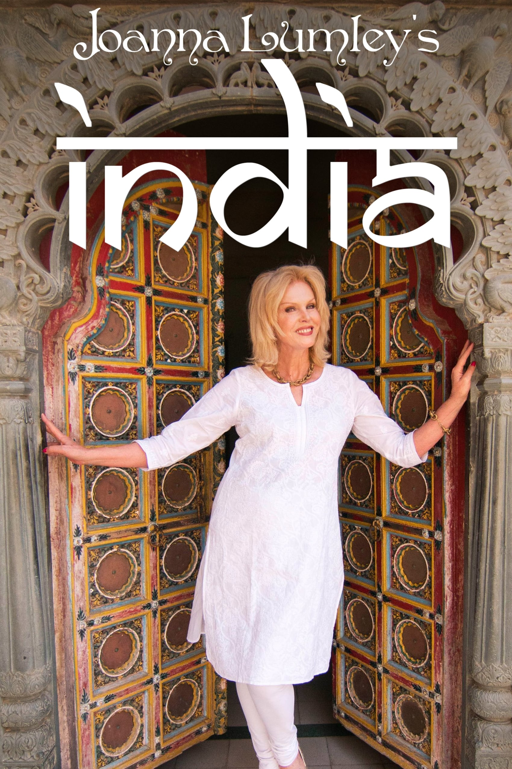 Joanna Lumley's India (2017)
