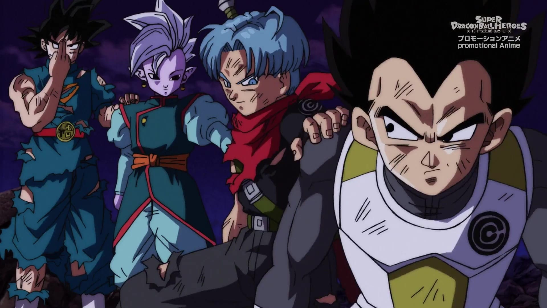 Super Dragon Ball Heroes Mission Saison 1 Episode 11