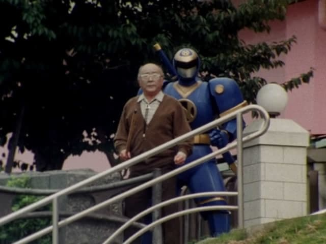 Super Sentai Season 18 :Episode 41  Stray Ghosts