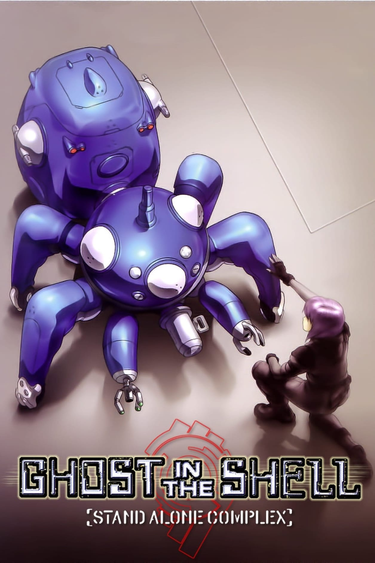 Ghost In The Shell Stand Alone Complex Tv Series 2002 2005 Posters The Movie Database Tmdb