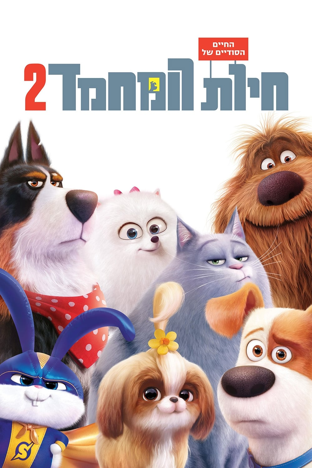 secret life of pets 2 full movie download