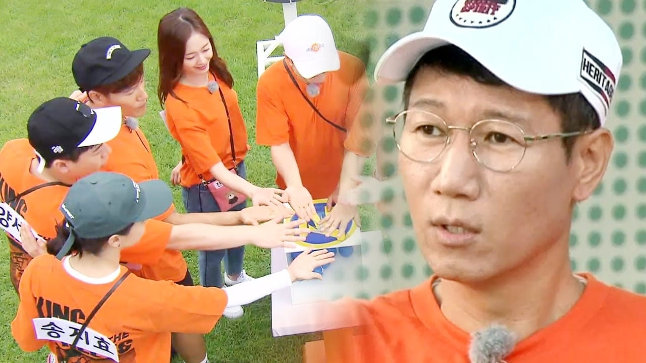 Running Man Season 1 :Episode 366  Half-and-Half Tour (2) - Sensing Race