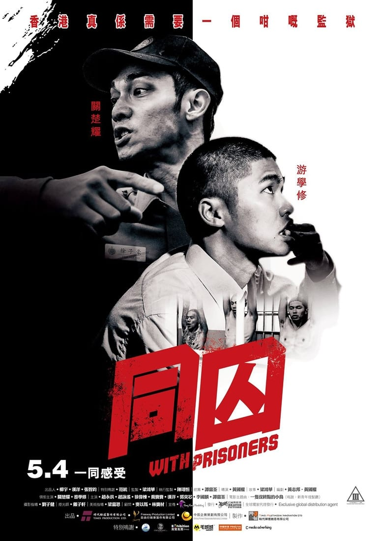 watch With Prisoners 2017 online free