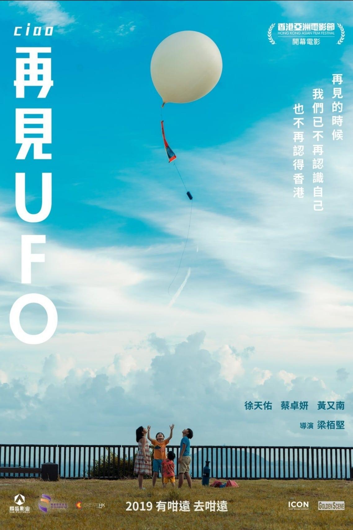 Ciao UFO (2019)