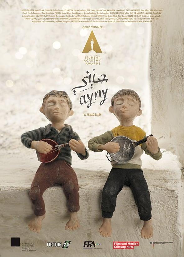 Ayny (2016)