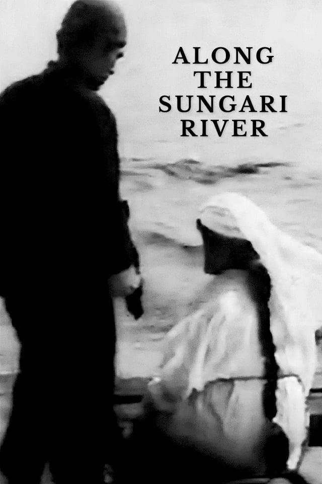 Along the Sungari River (1947)