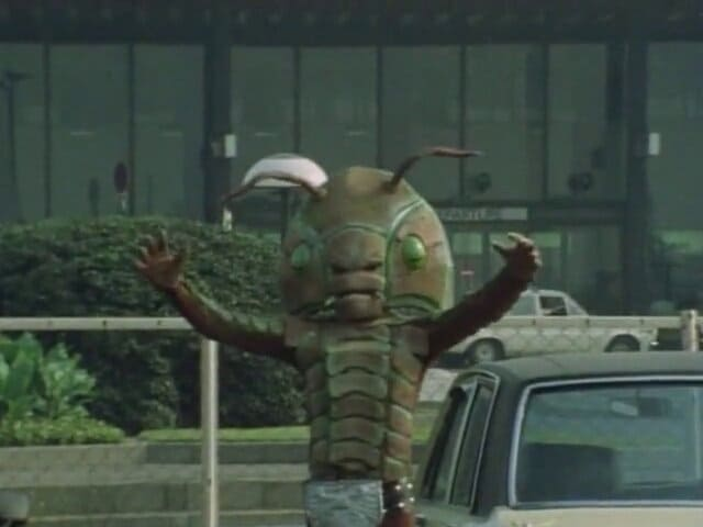 Kamen Rider Season 1 :Episode 30  Revived Fossil, Bloodsucking Trilobite