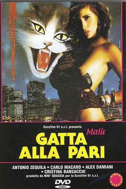 Gatta alla pari (1993)
