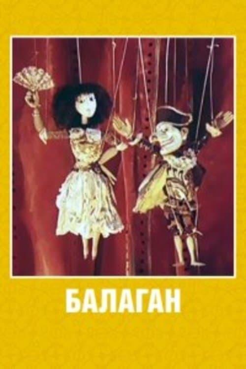 Cabaret (1984)