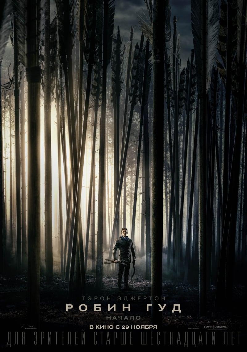 Poster and image movie Film Robin Hood - Robin Hood 2018