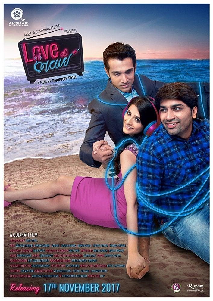Ver Love Ni Bhavai Online HD Español (2017)