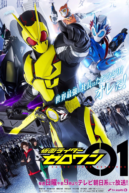 Kamen Rider Zero-One Sub Indo