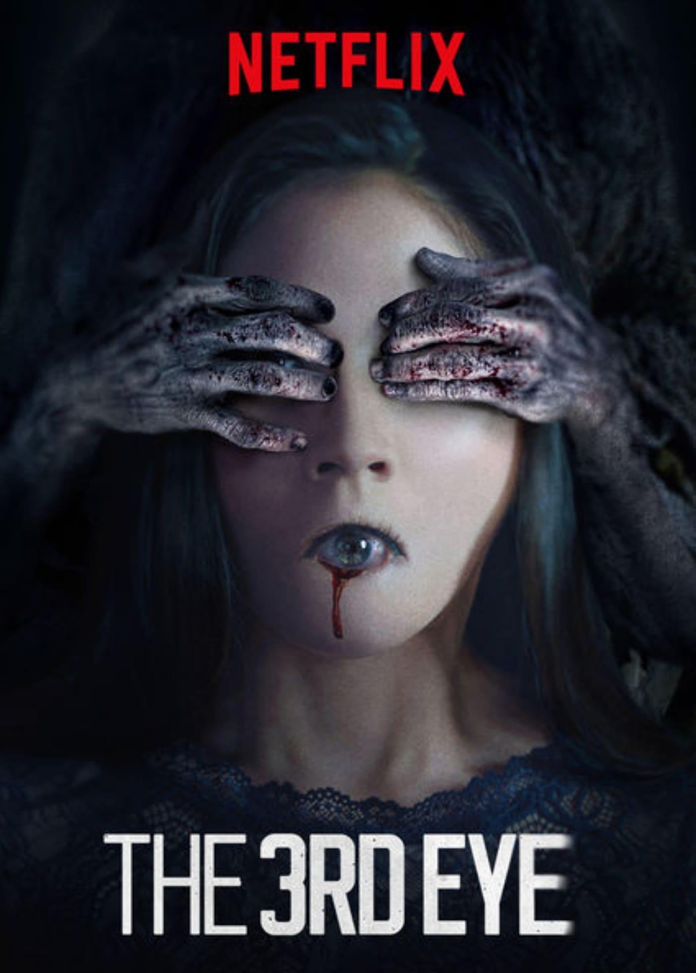 The 3rd Eye (2017)