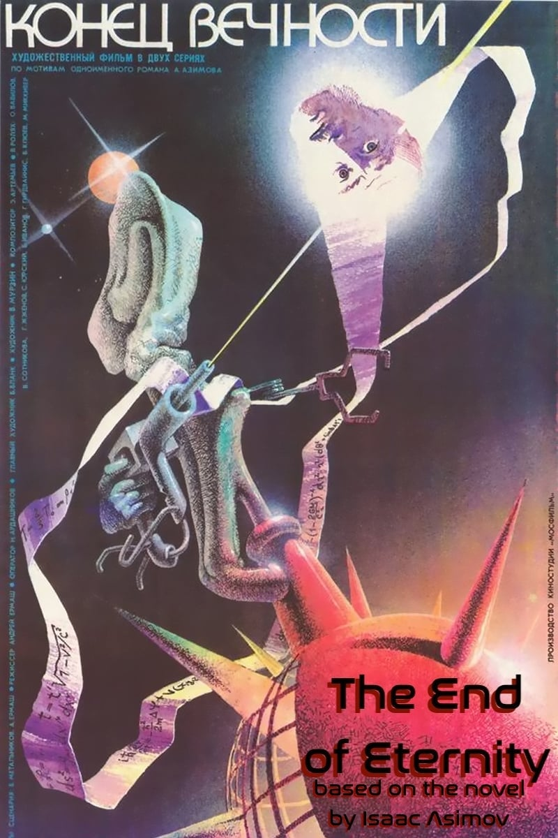 The End of Eternity (1987)
