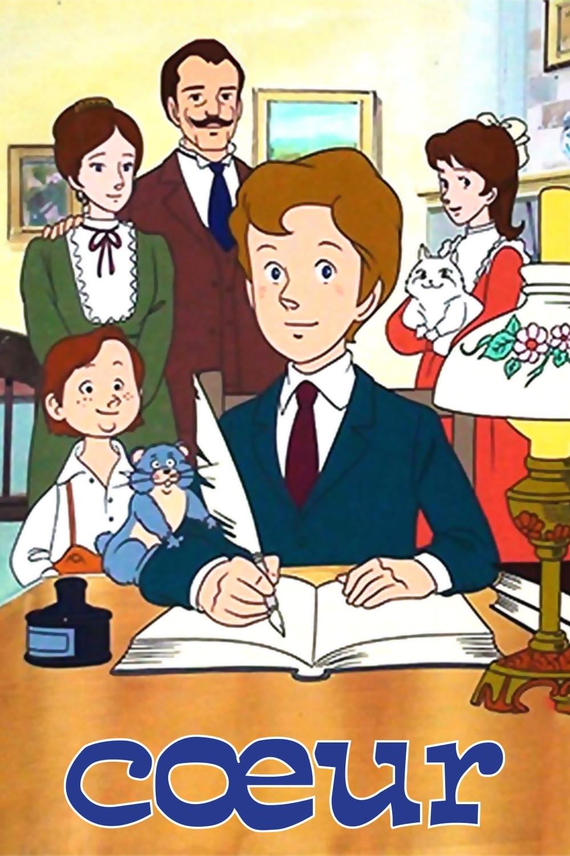 愛の学校クオレ物語 (1981)