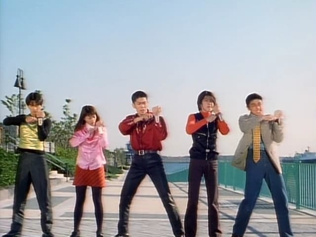Super Sentai Season 20 :Episode 46  Immediate Revocation of Transformation Power!