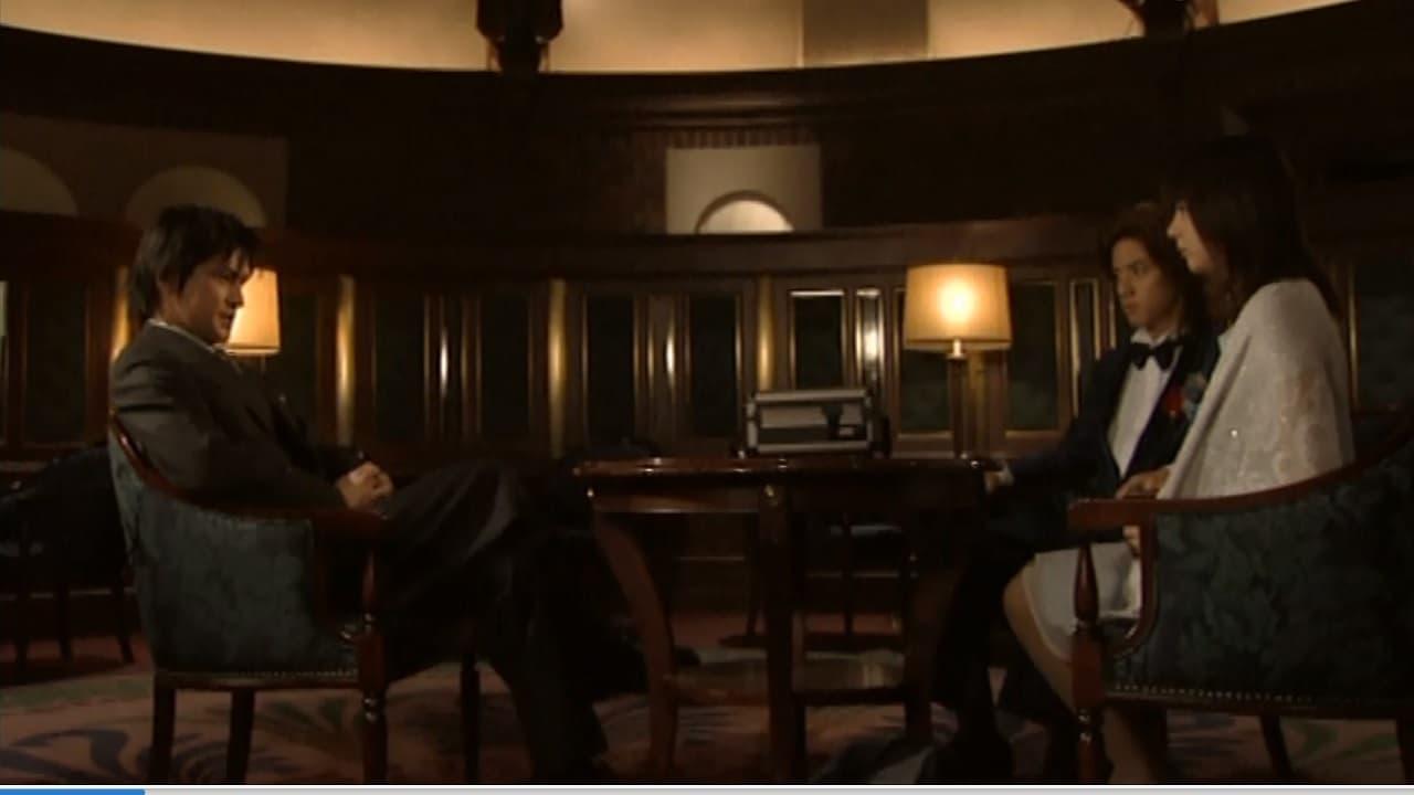 Kamen Rider Season 13 :Episode 9  Enter, the President