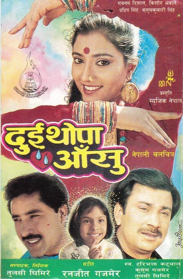 Ver Dui Thopa Aansu Online HD Español (1993)