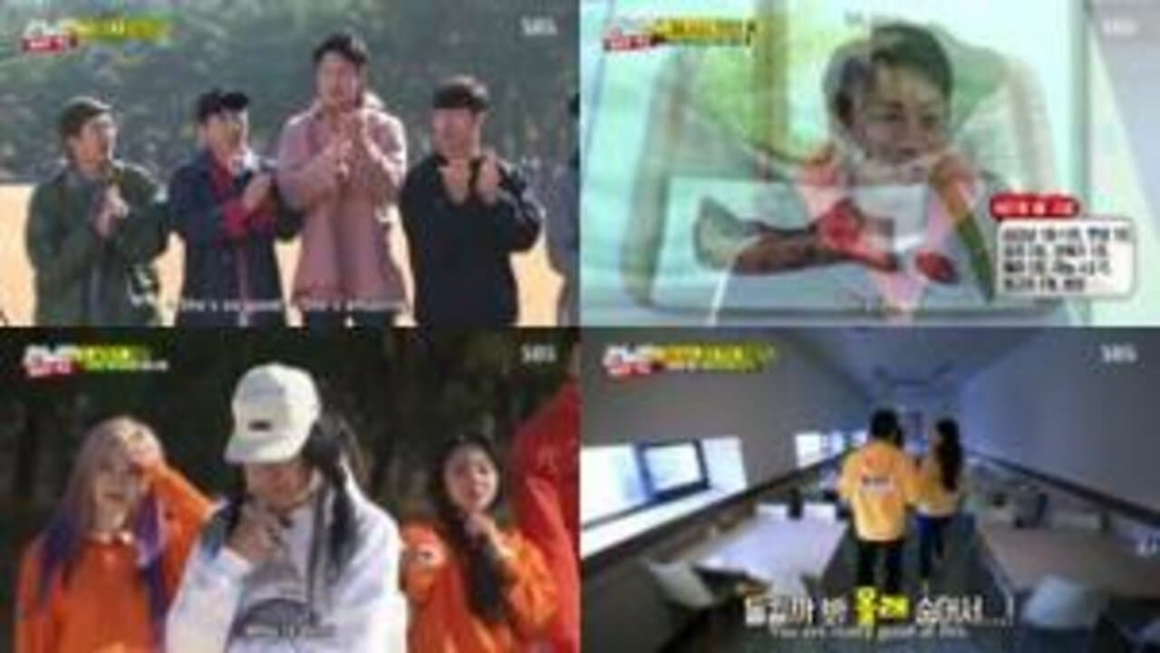 Running Man Season 1 :Episode 428  Everyone Has a Secret