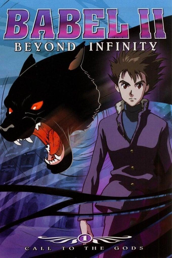 Babel II: Beyond Infinity (2001)